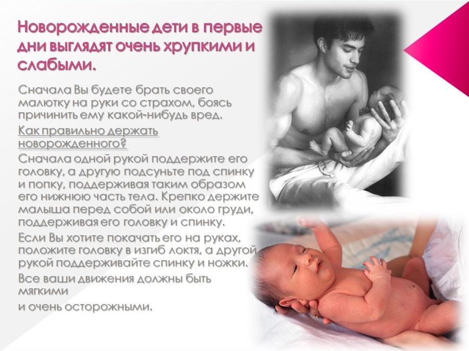 Уход за новорождённым первая неделя